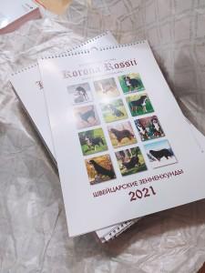 календарь-тираж